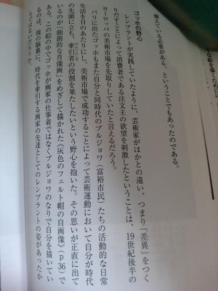 DSC_3185.jpg