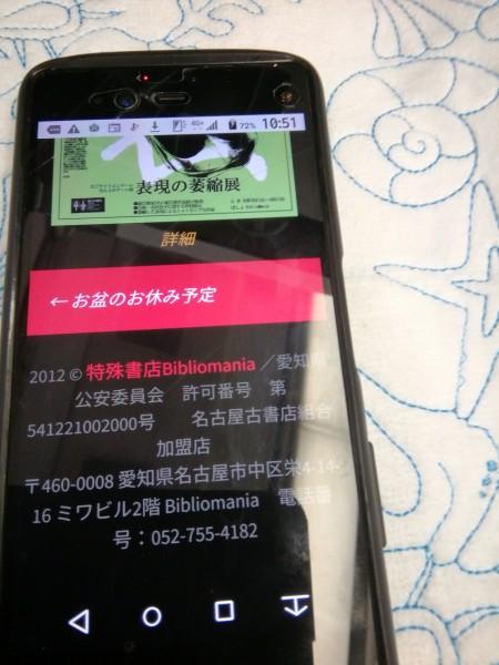 15715362706781073844850.jpg
