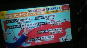 1588721305803789916192.jpg