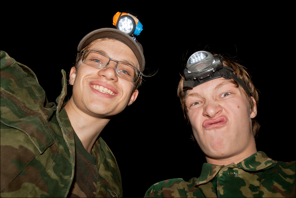 Я и Николай