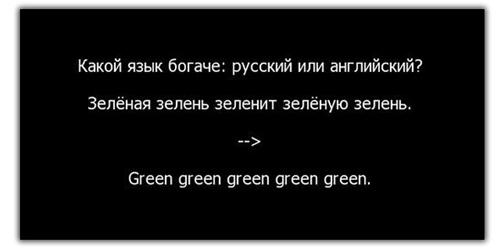 http://ic.pics.livejournal.com/rukodeks/34392538/98942/98942_original.jpg