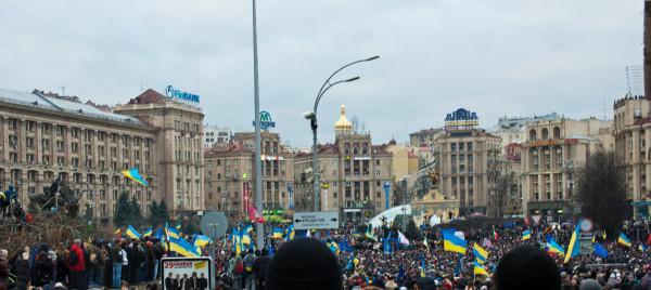 48 Майдан