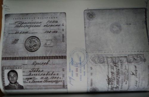 8 паспорт Крылова