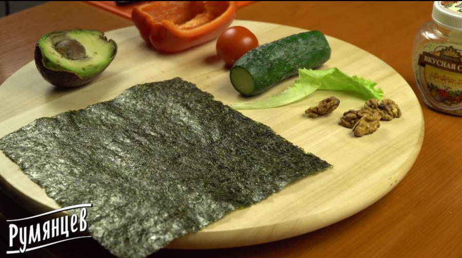Сыроедческие суши 1.png