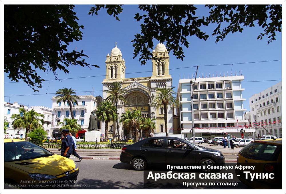 tunis_part2 (0)