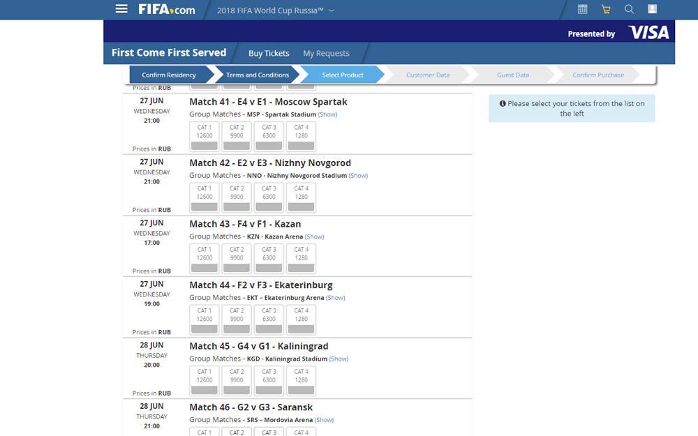 Как я НЕ попал на Чемпионат мира по футболу FIFA 2018 в России. 08.jpg