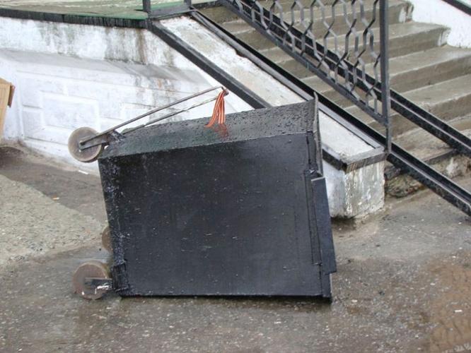 Image result for георгиевская лента идиотизм фото