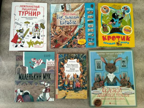 books_sale.jpg