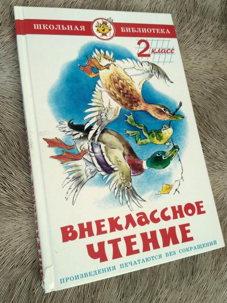 books_vnekl.jpg