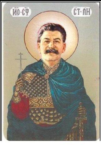 св_сталин