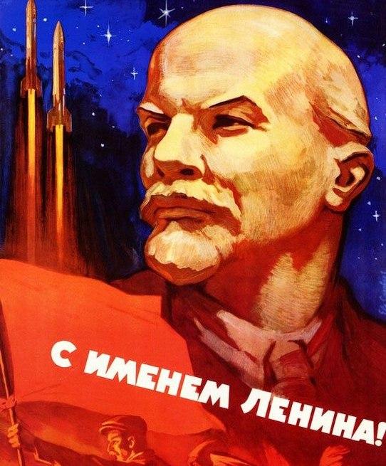 космос_3
