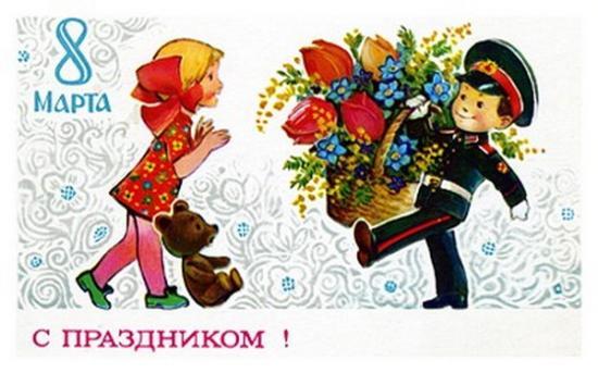 восьмое_марта_3