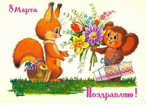восьмое_марта_6