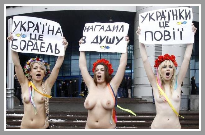 golie-ukrainki-patriotki
