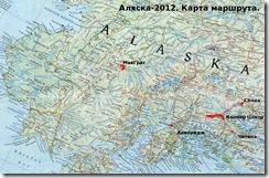 map090812