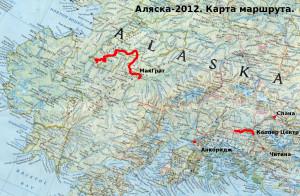 Карта маршрута