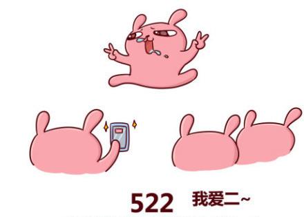 522_cutted