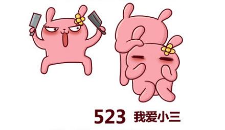 523_cutted