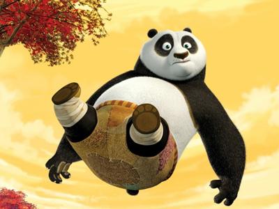 сжать фото панда