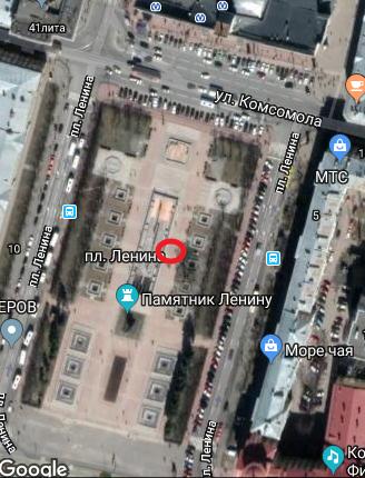 Красным кружочком отмечено место, где была трибуна