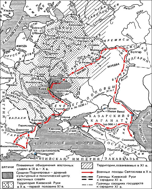 Восточная Европа 9-10 века