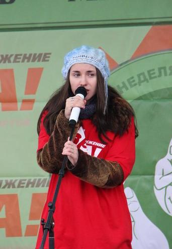 Элина Галиуллина
