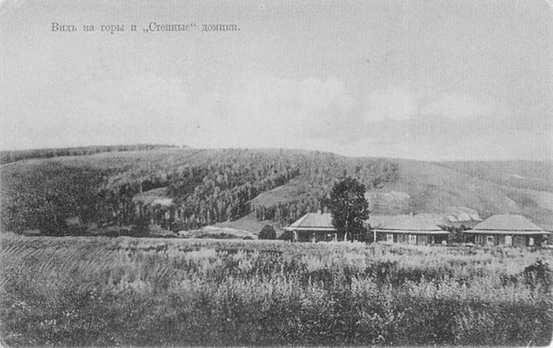 Андреевская санатория. В июле 1901 г. здесь лечился А.П. Чехов. Открытки из коллекции В.К. Федорова.