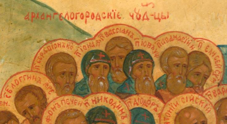 Преподобный Серапион Кожеозерский