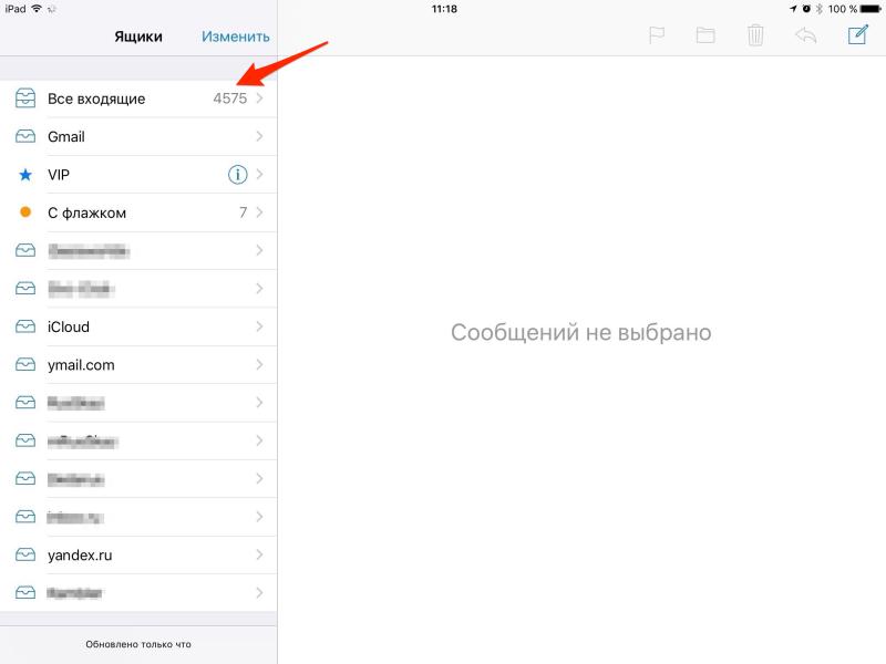 На глючит мамба приложение айфон