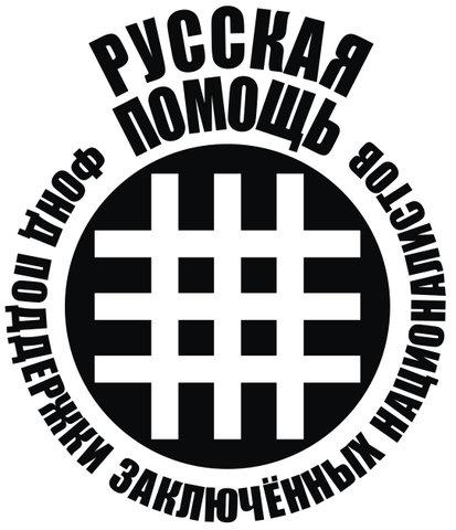 RUSSKAYa-POMOShch