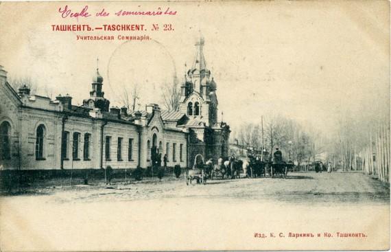 1 Церковь Александра Невского