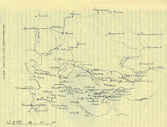 александра слободская фото ставрополь
