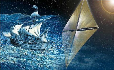 solar sail pic