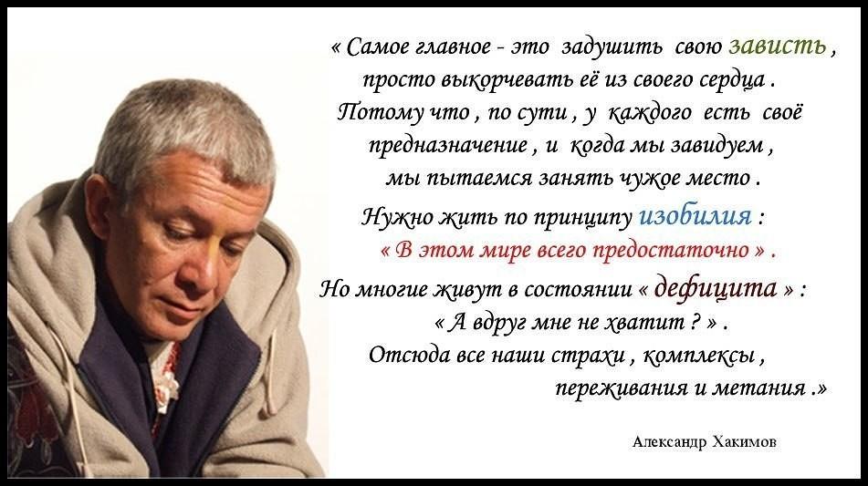 стихи завистникам россии мясо