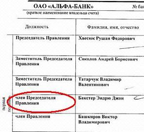 https://ic.pics.livejournal.com/rusanalit/9802941/4083/4083_320.jpg