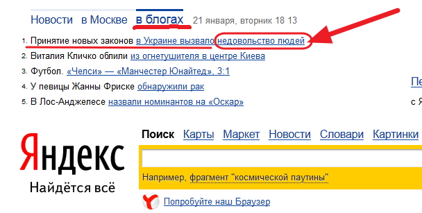 Yandex-2