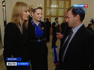 Максакова и Брилев