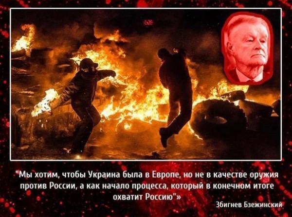 Бзежинский о России