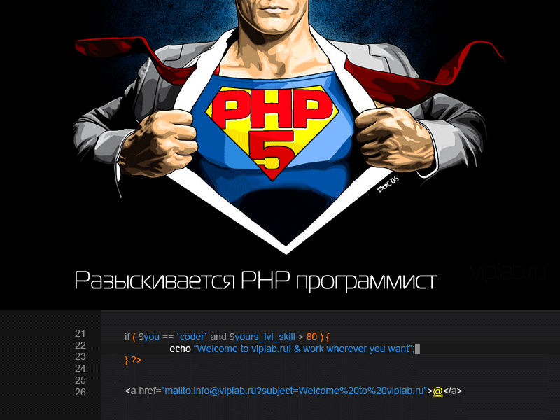 wanted-php