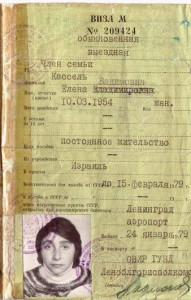 """Типичное лицо """"русской"""" эмиграции - еврейка Елена Кассель"""