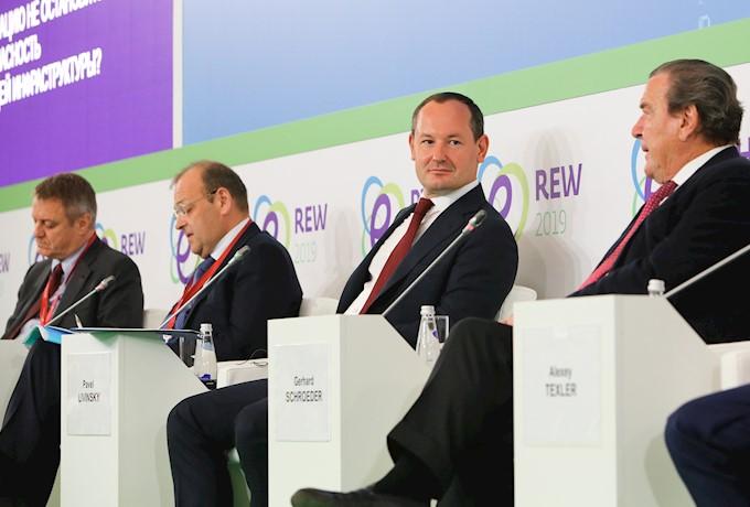 Фото: РОСКОНГРЕСС (http://photo.roscongress.org)