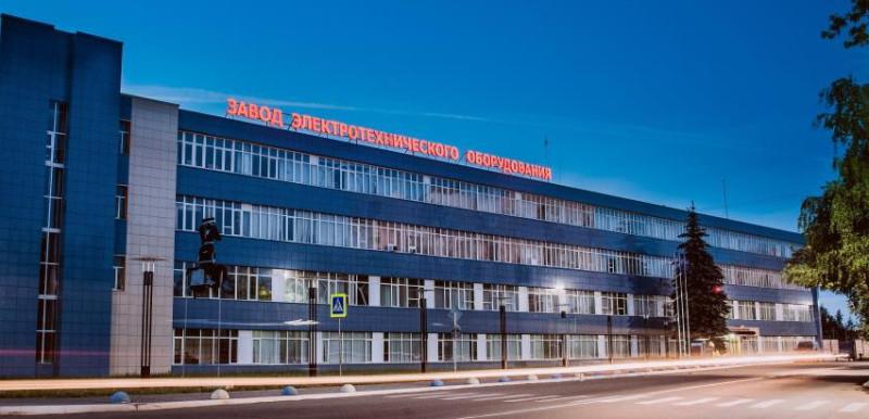 Завод электротехнического оборудования ЗАО «ЗЭТО»