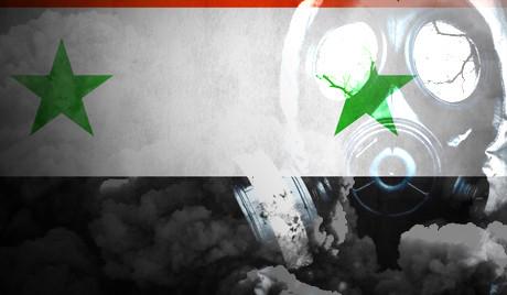 Сирия химоружие