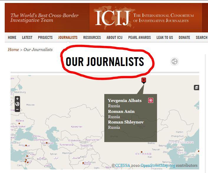 Рос члены ICIJ_2