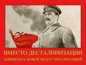 thumb_RF_Stalin_de2