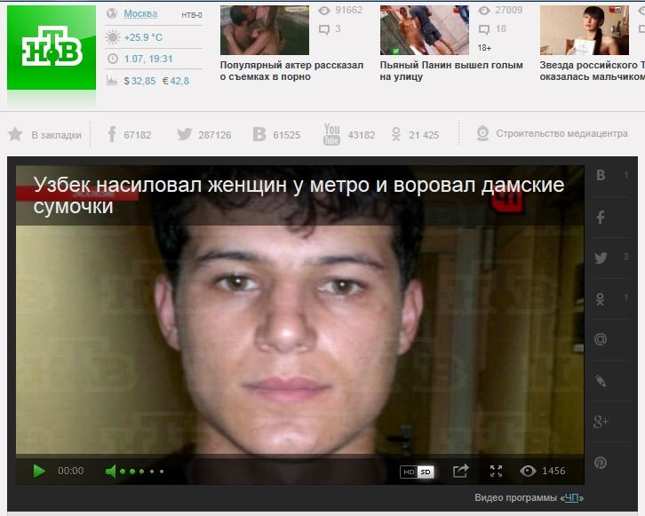 Узбек насильник