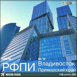 Moscow city 3.3