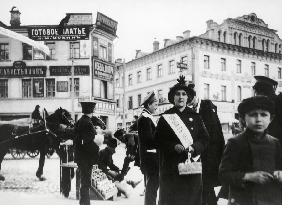 Moscow, Russia — 1914.jpg