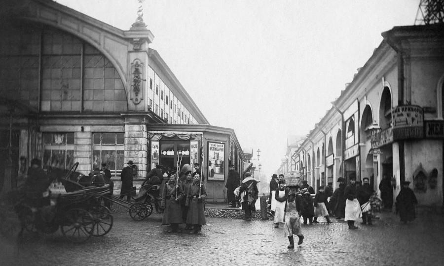St. Petersburg, Russia — 1905.jpg