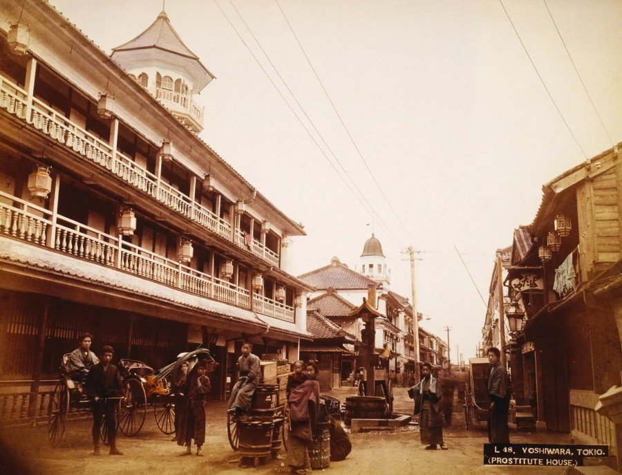Tokyo, Japan — circa 1880.jpg